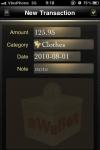 aWallet screenshot 1/1