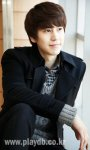 Super Junior Kyuhyun Cute Wallpaper screenshot 1/6