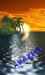 3D Sunset HD Wallpaper screenshot 3/6