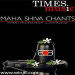 Maha Shiva Chants screenshot 1/2