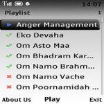 Anger and Stress Management Lite screenshot 2/2