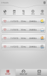 Speedtest QB screenshot 5/6