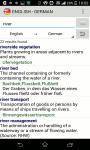 English German  Dictionary screenshot 1/3
