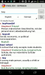 English German  Dictionary screenshot 3/3