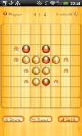 Reversi Game screenshot 1/3