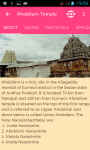 AP Temples Information screenshot 2/5
