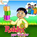Rakhi Pyar Ki Ek Dor screenshot 1/2