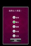 1Tarot SixStart Free screenshot 2/4