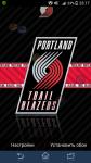 NBA Teams Live Wallapers screenshot 4/6