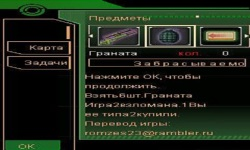 Countor Strike screenshot 1/6