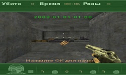 Countor Strike screenshot 2/6