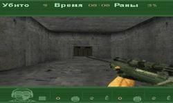 Countor Strike screenshot 3/6