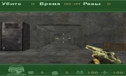Countor Strike screenshot 4/6
