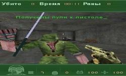 Countor Strike screenshot 5/6