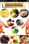 Chinese Cooking screenshot 1/1