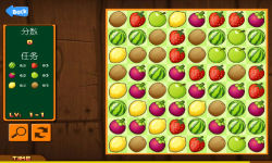 Fruit Supperzzle screenshot 3/6
