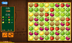 Fruit Supperzzle screenshot 4/6