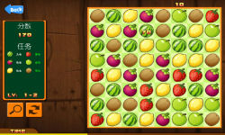 Fruit Supperzzle screenshot 6/6