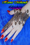Famous Heena Mehandi Designs screenshot 1/5