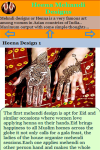 Famous Heena Mehandi Designs screenshot 5/5