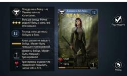 The Hunger Games Rebel Fortress screenshot 1/3