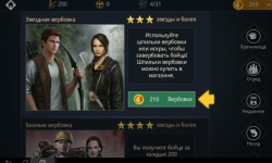 The Hunger Games Rebel Fortress screenshot 2/3