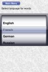 Word Attack Free screenshot 4/5