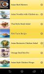 Cook Book Recipes Pro screenshot 2/3