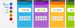 2 Mins Math for Kids screenshot 1/1