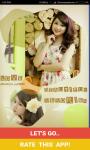 Photo Collage Creator screenshot 2/5