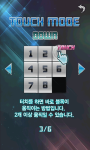 RhythmBlock screenshot 4/4