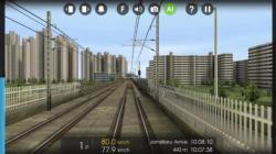 Hmmsim 2 - Train Simulator plus screenshot 3/5