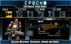 EPOCH real screenshot 2/5