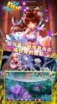 凡仙 Fairy From The Skies screenshot 2/2