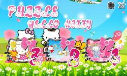 Puzzle Hello Kitty screenshot 1/5