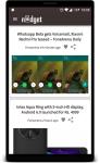 Nadget - Gadget and Mobile News screenshot 1/5