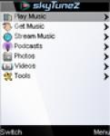 skyTuneZ screenshot 1/1