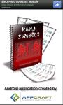 Kanji Tattoo Symbol Ideas screenshot 3/3