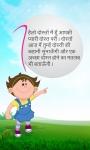 Hindi Kid Story Bandar aur magarmach screenshot 1/3