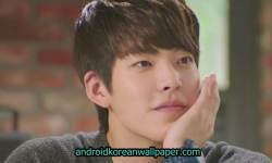 Kim Woo Bin Cool Wallpaper screenshot 2/6