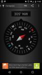 Multifunction LED Flashlight screenshot 2/5
