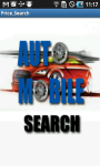 Car Price Search screenshot 1/5
