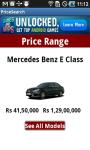 Car Price Search screenshot 4/5