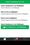 Samir Handanovic Live Wallpaper screenshot 2/5