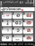 PaniniMalayalam screenshot 1/6