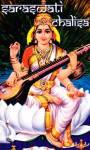 Saraswati Chalisa j2me screenshot 1/6