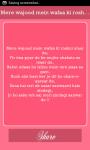 JVBWorld Love Shayri screenshot 4/6