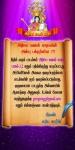 Manal Matha Songs screenshot 1/6