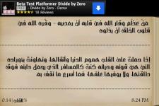 IbnulQayem Quotes screenshot 4/6