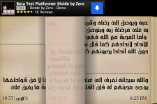 IbnulQayem Quotes screenshot 5/6